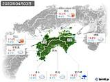 2020年04月03日の四国地方の実況天気