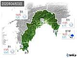 2020年04月03日の高知県の実況天気