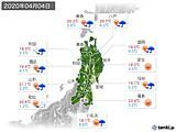 2020年04月04日の東北地方の実況天気