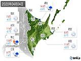 2020年04月04日の道東の実況天気