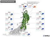 2020年04月05日の東北地方の実況天気