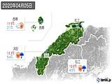 2020年04月05日の島根県の実況天気