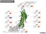 2020年04月07日の東北地方の実況天気