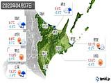 2020年04月07日の道東の実況天気