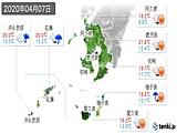 2020年04月07日の鹿児島県の実況天気