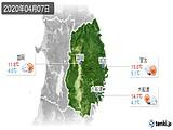 2020年04月07日の岩手県の実況天気