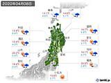 2020年04月08日の東北地方の実況天気
