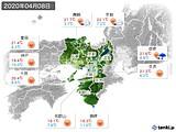 2020年04月08日の近畿地方の実況天気