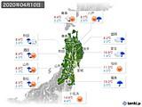 2020年04月10日の東北地方の実況天気