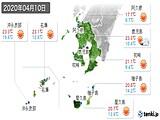 2020年04月10日の鹿児島県の実況天気