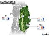 2020年04月10日の岩手県の実況天気