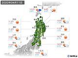 2020年04月11日の東北地方の実況天気