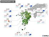 2020年04月11日の九州地方の実況天気