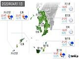 2020年04月11日の鹿児島県の実況天気