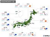 2020年04月11日の実況天気