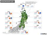 2020年04月12日の東北地方の実況天気