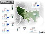 2020年04月12日の東京都の実況天気