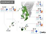 2020年04月12日の鹿児島県の実況天気