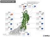 2020年04月13日の東北地方の実況天気
