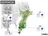 2020年04月13日の千葉県の実況天気