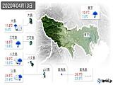 2020年04月13日の東京都の実況天気