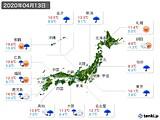 2020年04月13日の実況天気