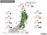 2020年04月14日の東北地方の実況天気