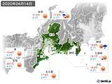 2020年04月14日の東海地方の実況天気