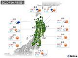 2020年04月15日の東北地方の実況天気