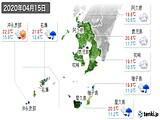 2020年04月15日の鹿児島県の実況天気
