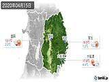 2020年04月15日の岩手県の実況天気