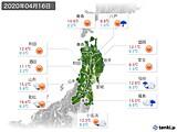 2020年04月16日の東北地方の実況天気