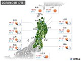2020年04月17日の東北地方の実況天気