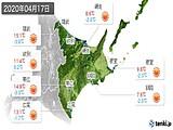 2020年04月17日の道東の実況天気