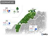 2020年04月18日の島根県の実況天気