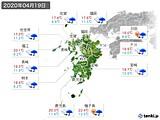 2020年04月19日の九州地方の実況天気