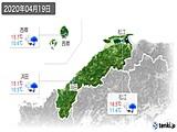 2020年04月19日の島根県の実況天気