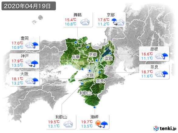 近畿地方(2020年04月19日の天気