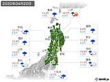 2020年04月20日の東北地方の実況天気