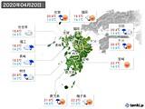 2020年04月20日の九州地方の実況天気