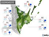 2020年04月20日の道東の実況天気