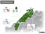 2020年04月20日の島根県の実況天気