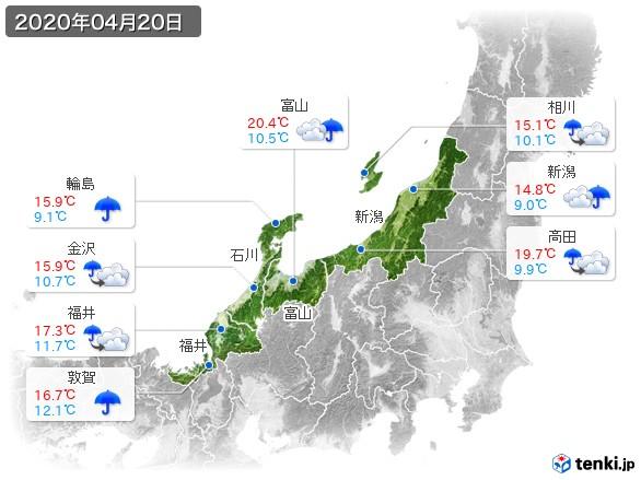 北陸地方(2020年04月20日の天気