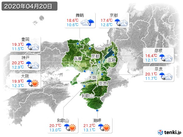 近畿地方(2020年04月20日の天気