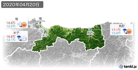 鳥取県(2020年04月20日の天気