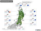 2020年04月21日の東北地方の実況天気