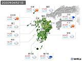 2020年04月21日の九州地方の実況天気