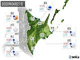 2020年04月21日の道東の実況天気