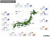 2020年04月21日の実況天気
