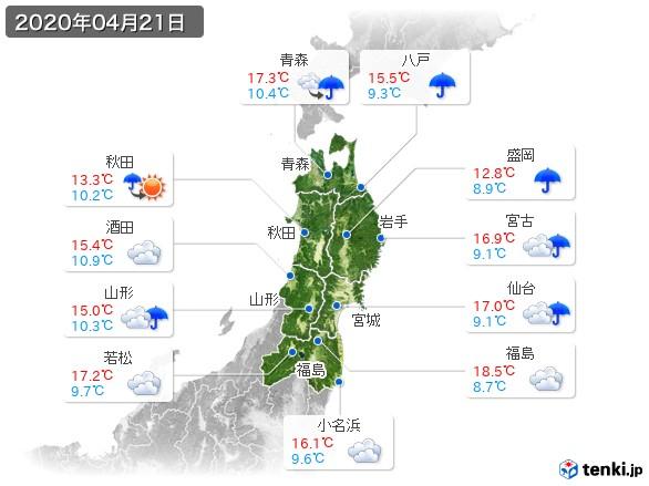 東北地方(2020年04月21日の天気
